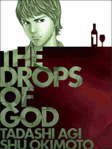 Cover of The Drops of God