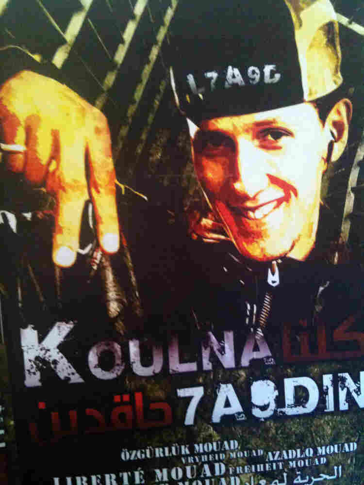 "Moroccan rapper Mouad Belrhouate, shown here on an album cover, is commonly known as El-Haqed, or ""the defiant one."" He's been jailed for four months and is awaiting trial in Casablanca. His supporters say his case shows the limits of recent political changes introduced by King Mohammed VI."