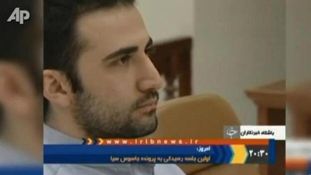 Amir Mirzaei Hekmati as seen on Iranian TV.