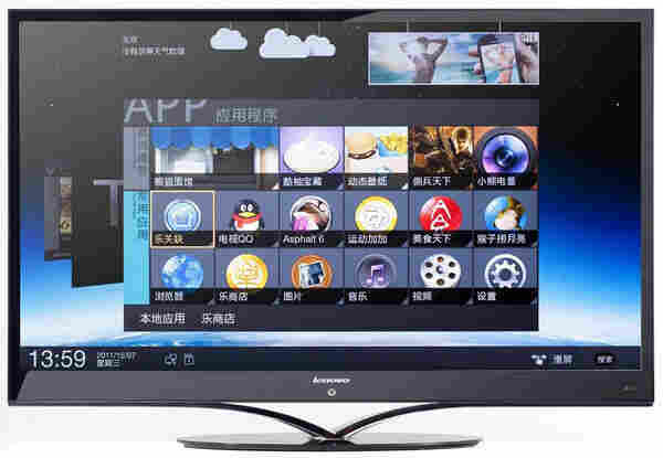 Lenovo's first television set that uses Google's operating system.