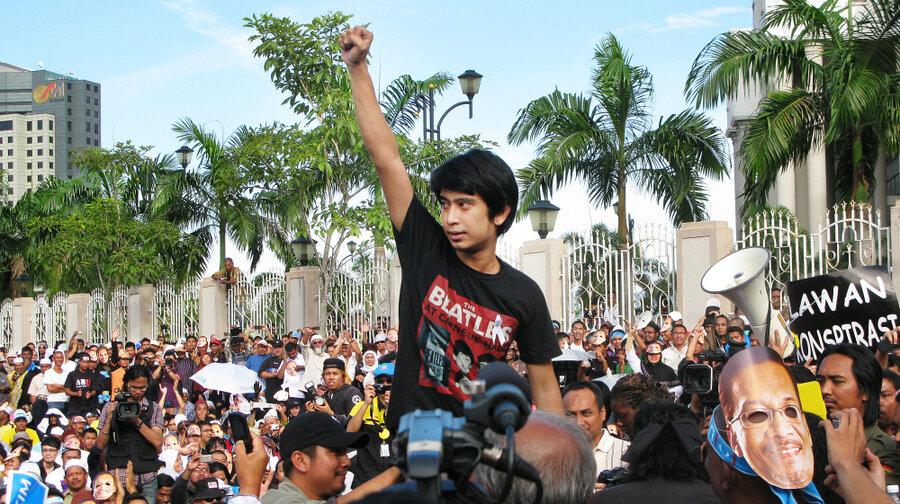http://media.npr.org/assets/img/2012/01/18/malaysia_01_wide-4d9a47f29c70226b718fa31b91f7c8593356e158-s900-c85.jpg
