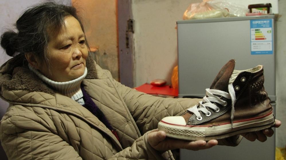 China Laces Up Its Chuck Taylors : NPR