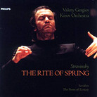 Gergiev conducts Scriabin's Poem of Ecstasy.