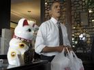 Those aren't bags of money but they might as well be. President Obama and the DNC raised $29.1 million in January.