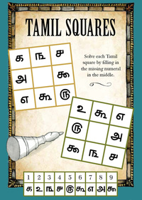 Tamil Squares Puzzle from The Extraordinary Education of Nicholas Benedict Activity Book. Click here to see the solutions.