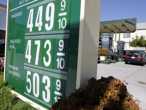 Gas prices at a station in South San Francisco, Calif., Wednesday, Feb. 22, 2012.