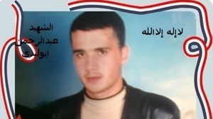 Abdul Rahman Abu Lebdeh was a Syrian protester who was killed last fall in his hometown of Tal Kalakh.