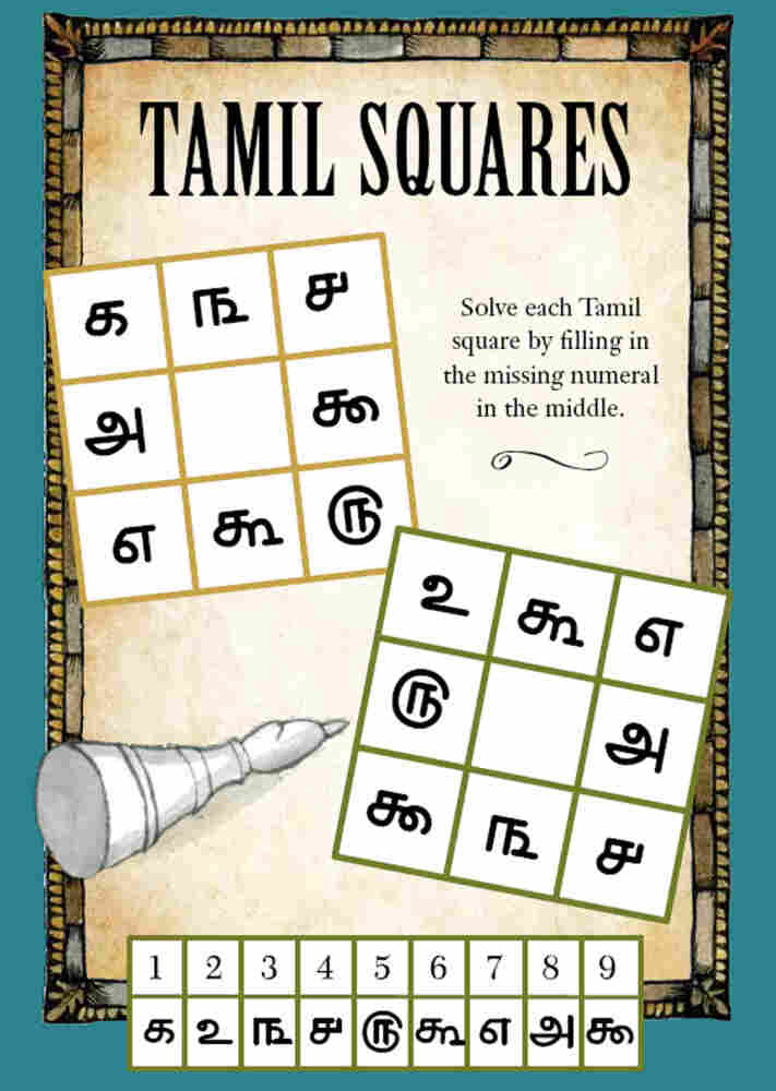 Tamil Squares Puzzle from The Extraordinary Education of Nicholas Benedict Activity Book. Click Here To See The Solutions