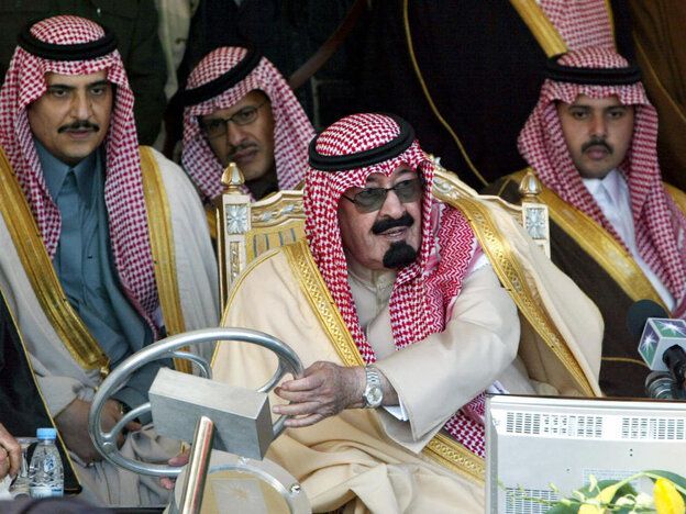 Saudi Crown Prince Abdullah bin Abdel Aziz inaugurates the Al-Qatif new oil production plant.