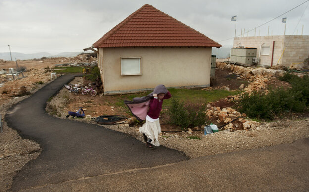 Israel's Supreme Court has ruled the West Bank Jewish settlement outpost of