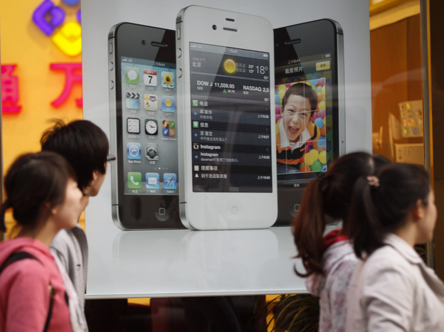 A report that a 17-year-old sold a kidney to buy an iPhone and an iPad has citizens worried about consumerism among China's youth.