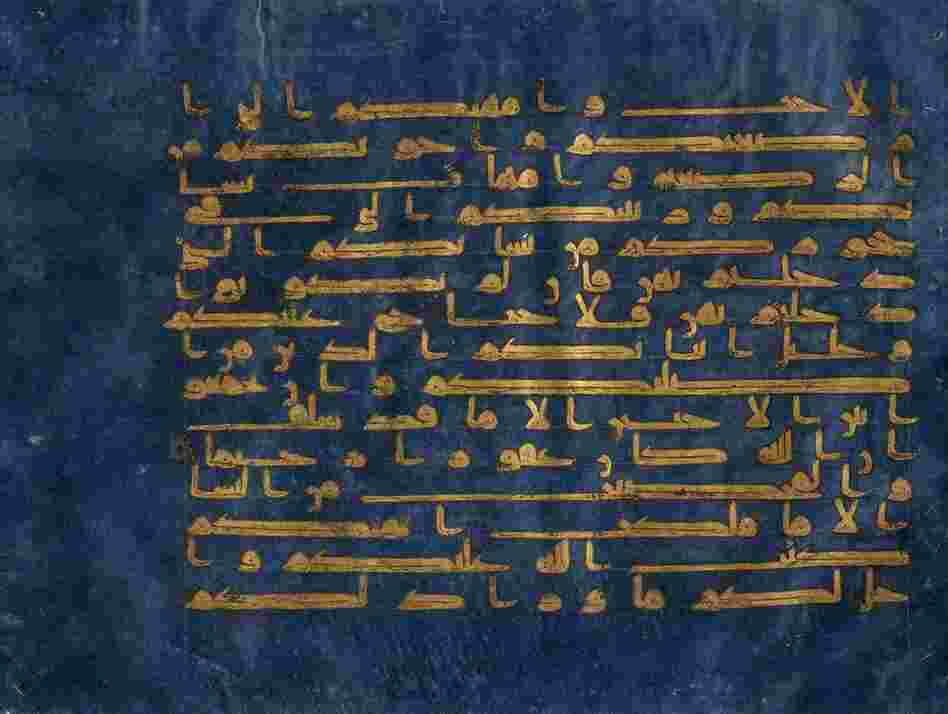 The Met exhibit, including a 10th-century Quran, traces sweeping change in the Middle East dating to the seventh century.