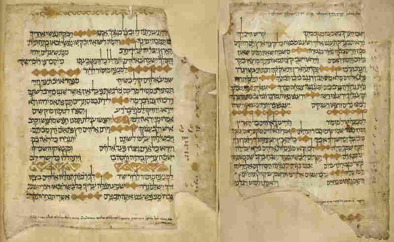 A Hebrew Bible, known as the First Gaster Bible, from the ninth or 10th century. The gold leaf shows the influence of Islamic art.