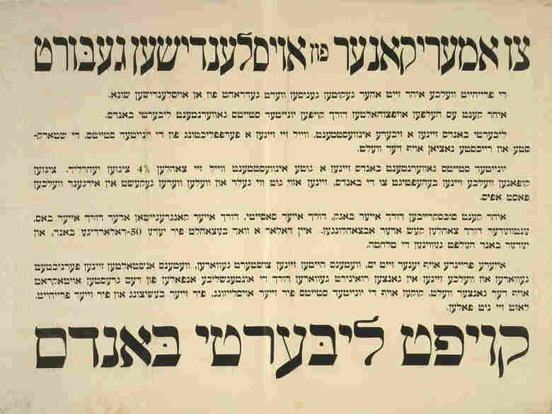 Worldwide, the number of people fluent in Yiddish — a hybrid of German, Hebrew, Russian and other languages that uses the Hebrew alphabet — is dwindling. In Japan, it's estimated there are only a few dozen devotees. This Yiddish poster from 1917 exhorts immigrants to the United States to buy Liberty Bonds.