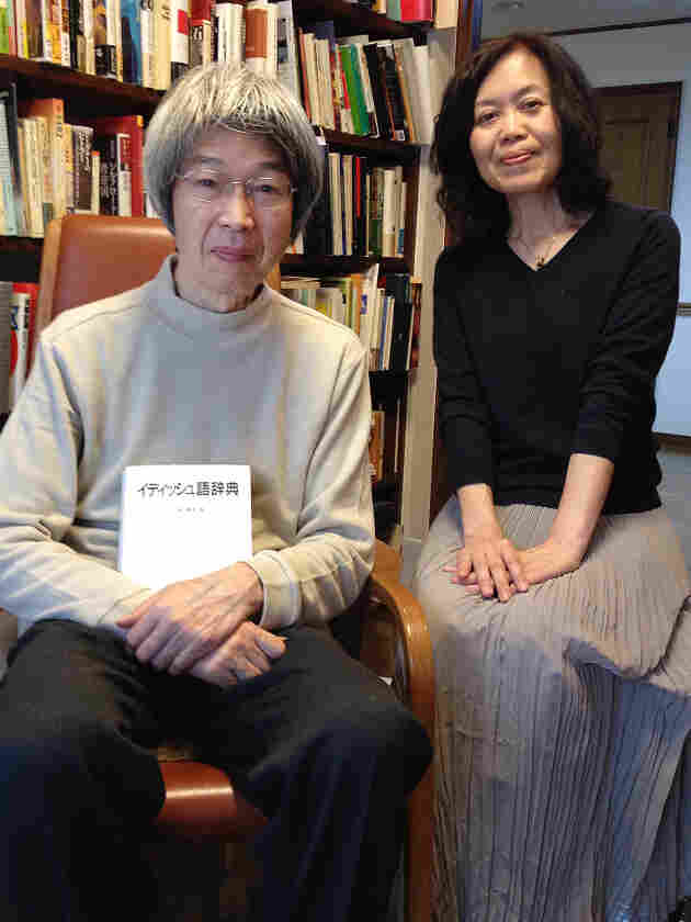 Japanese linguist Kazuo Ueda (left) worked 20 years on a 1,300-page, 28,000-entry Idishugo Jiten, or Yiddish-Japanese dictionary. He is shown here with his wife, Kazuko, at their home in Kyushu, Japan.
