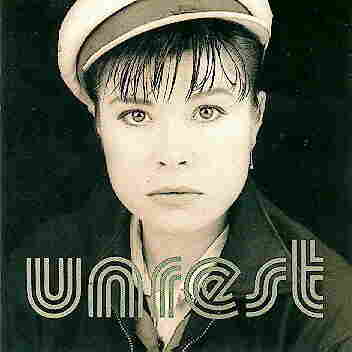 Unrest is reissuing their amazing album, Perfect Teeth, on vinyl for Record Store Day.