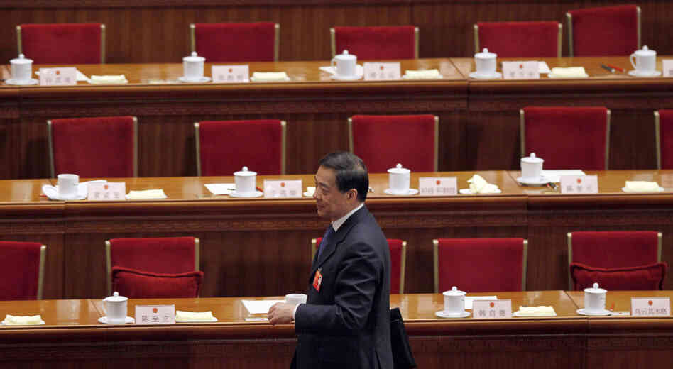 Chongqing party secretary Bo Xilai attended a plenary session of the National People's Con