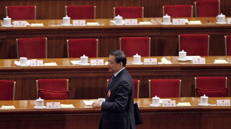 Chongqing party secretary Bo Xilai attended a plenary session of the National People's Congress last month in Beijing, shortly before he was stripped of all his Politburo positions. (AP)