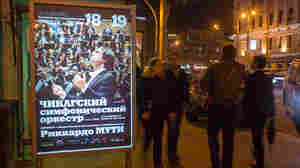 An advertisement in Moscow for the Chicago Symphony Orchestra's first concerts in Russia in more than two decades.