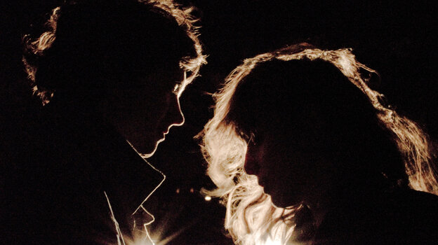 Beach House's new album, Bloom, comes out May 15.