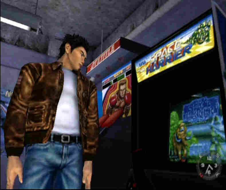 Shenmue, 2000.