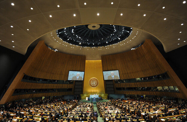 The United Nations General Assembly Hall, pictured here hosting a speech by Palestinian Authority President Mahmoud Abbas, is the venue for tonight's International Jazz Day concert.