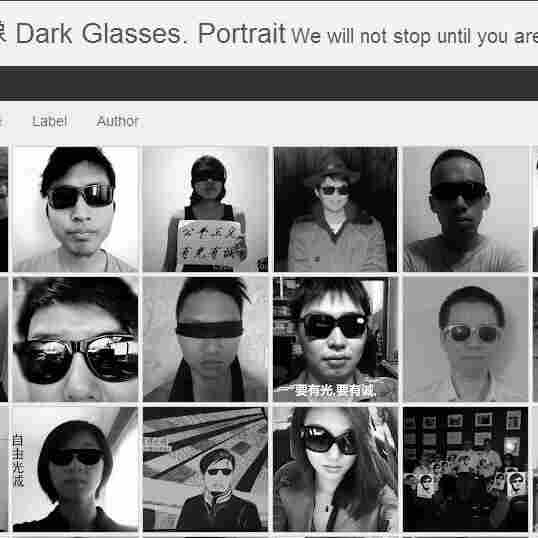 The Dark Glasses blog.
