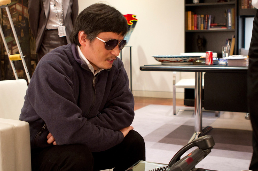 Chen Guangcheng at the U.S. Embassy in Beijing. This photo was released by the Embassy's press office.