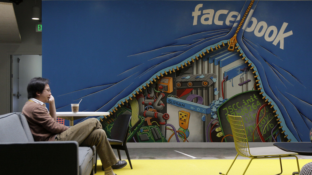 u0027what facebook is selling usu0027 all tech considered npr menlo park office