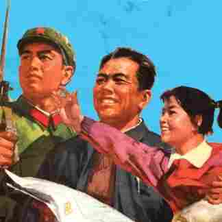 Cover detail: China Airborne