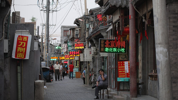 A view of the hutong of Qianmen District on May 11, 2011 in Beijing, China. In Diane Wi Liang's Paper Butterfly, fictional detective Mei Wang's latest case begins in Beijing's alleys.