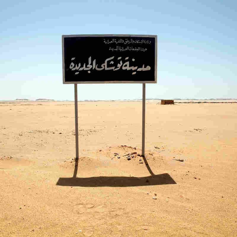 Mubarak's Dream Remains Just That In Egypt's Desert