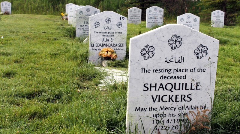 A Muslim Cemetery Helps To Ease Funerals\' Strain : NPR