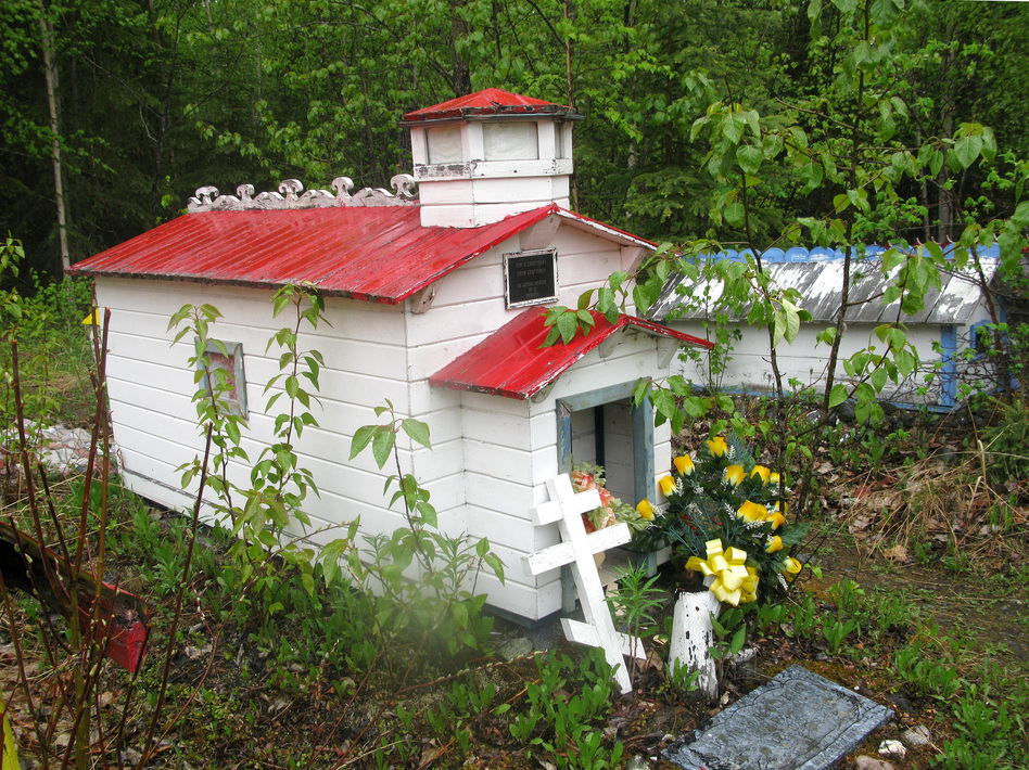 For the Dena'ina people, spirit houses provide a place to shelter the spirits of the dead, and to store their prized possessions. (Diana Derby)