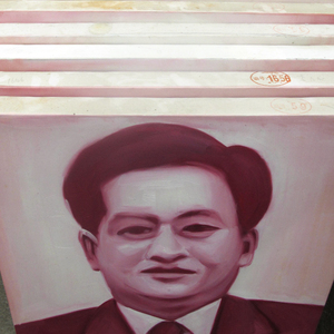 Zhang has already commissioned 1,600 portraits of corrupt officials. They are painted by different artists in southern China.