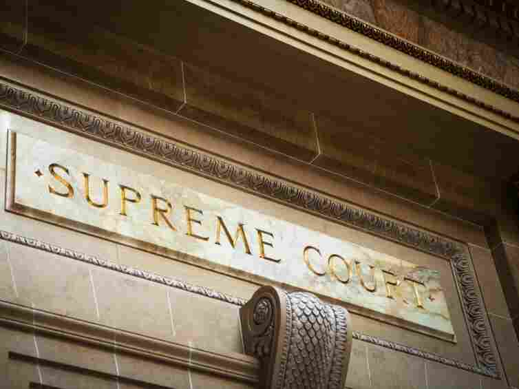 This photo shows the entrance to the Supreme Court.