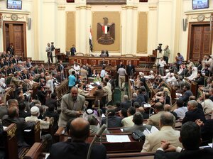 The scene inside the Egyptian parliament in Cairo earlier today during the lawmakers' short session.