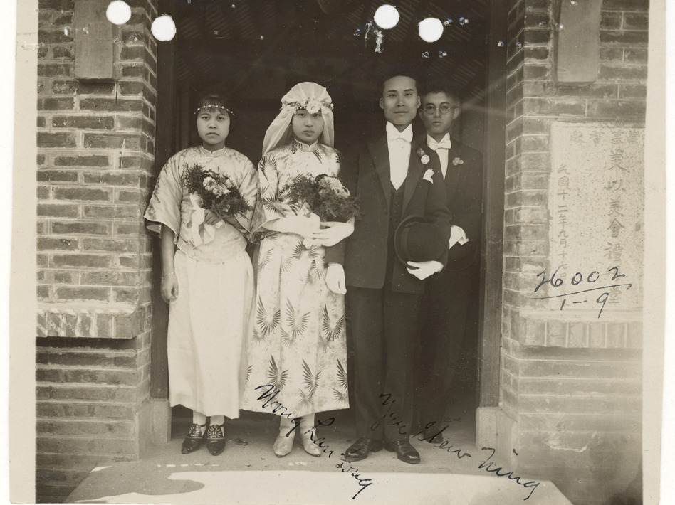 Wedding photograph of Wong Lan Fong and Yee Shew Ning, 1926.