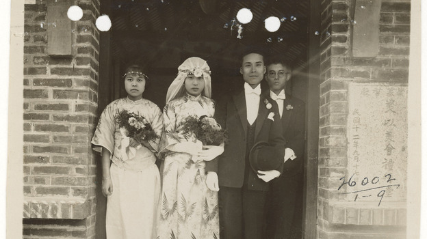Wedding photograph of Wong Lan Fong and Yee Shew Ning, 1926. (U.S. National Archives and Records)