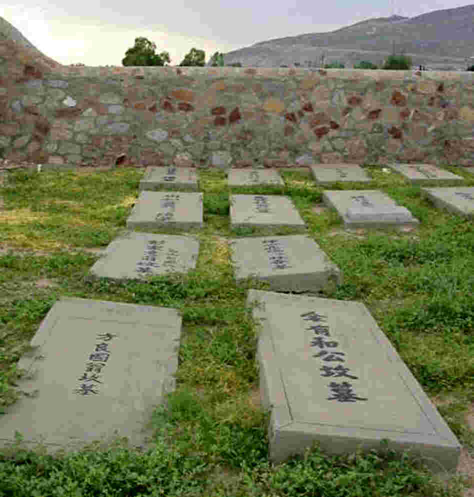 The cemetery holds the graves of men who came from China to build the intercontinental railroad in the 1800s.