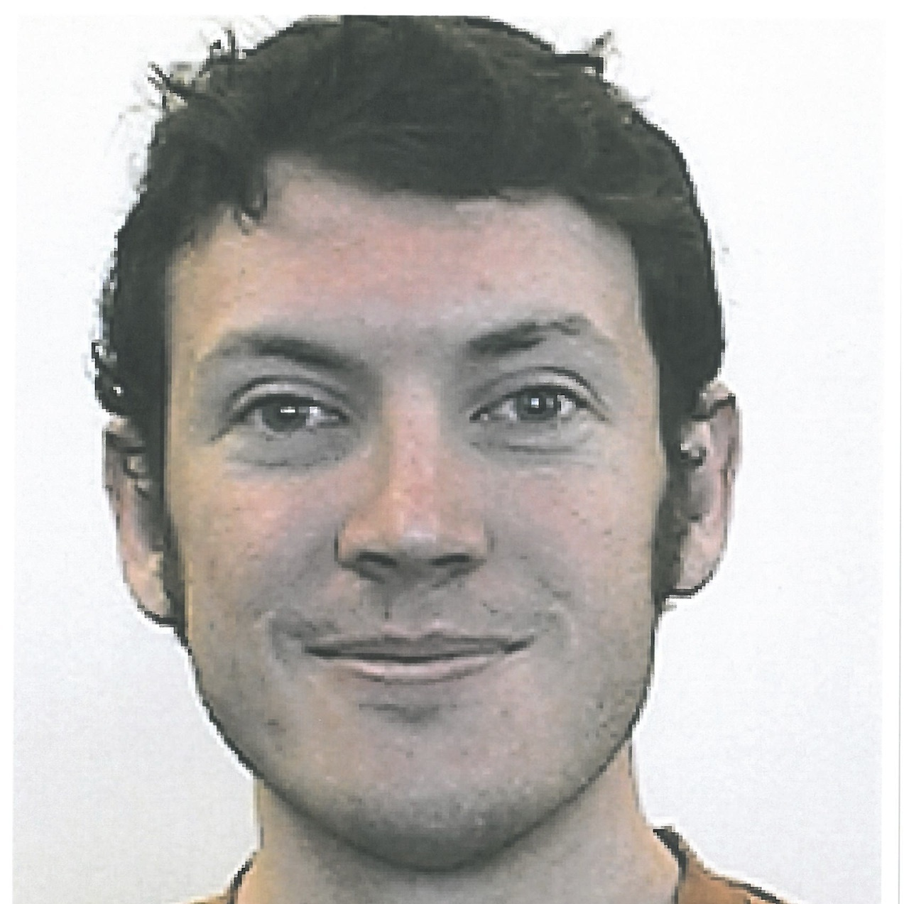 The photo of James Holmes released by the University of Colorado Denver.
