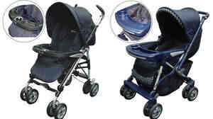 The models of strollers being recalled.