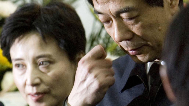 Gu Kailai, left, and her husband, Bo Xilai, in 2007. She's been charged with murder. (Reuters /Landov)