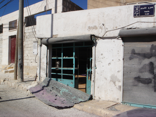 Most civilians have fled the Syrian town of Derat Azza after protracted shelling by Syrian troops. Shops are closed, and  rebels are trying to tightly control any information flowing out of the town.