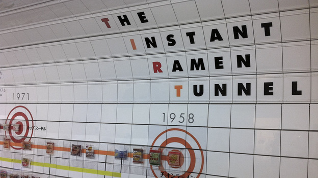 A tunnel timeline showcasing the history of instant ramen at the Momofuku Ando Instant Ramen Museum in Osaka, Japan. (Flickr)