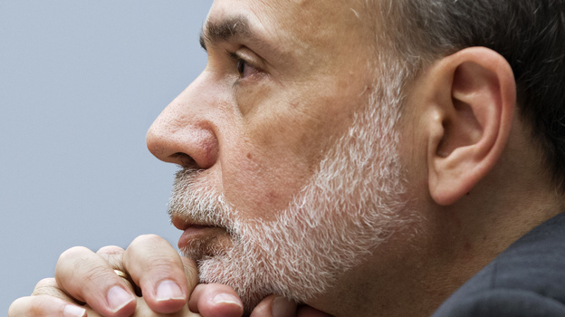 Federal Reserve Chairman Ben Bernanke appears before the House Financial Services Committee July 18. Economists expect Fed policymakers to consider further steps to boost growth when they meet next week. (AP)