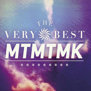 cover for The Very Best