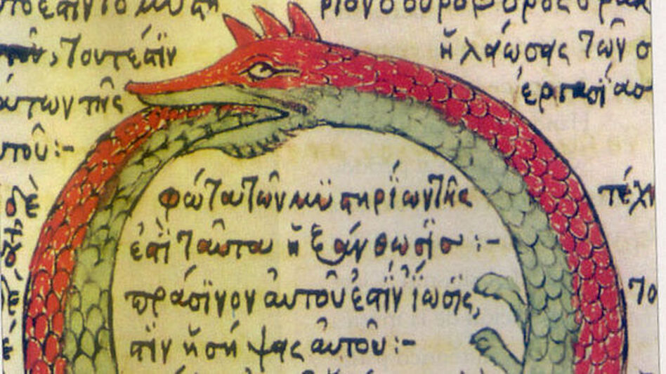 A 15th-century depiction of the ouroboros, a serpent devouring itself. (Wikimedia Commons)