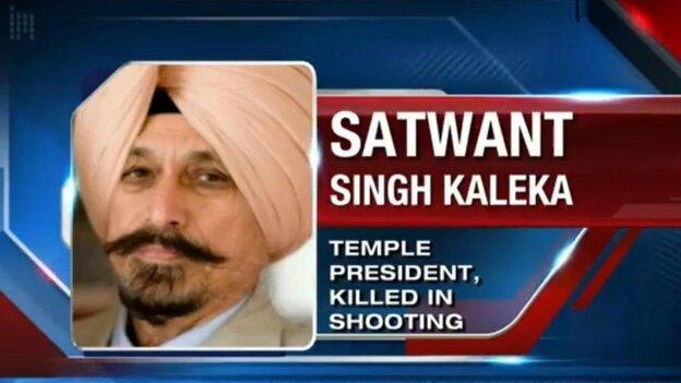 Satwant Singh Kaleka, in an image broadcast by Milwaukee's TMJ4-TV.