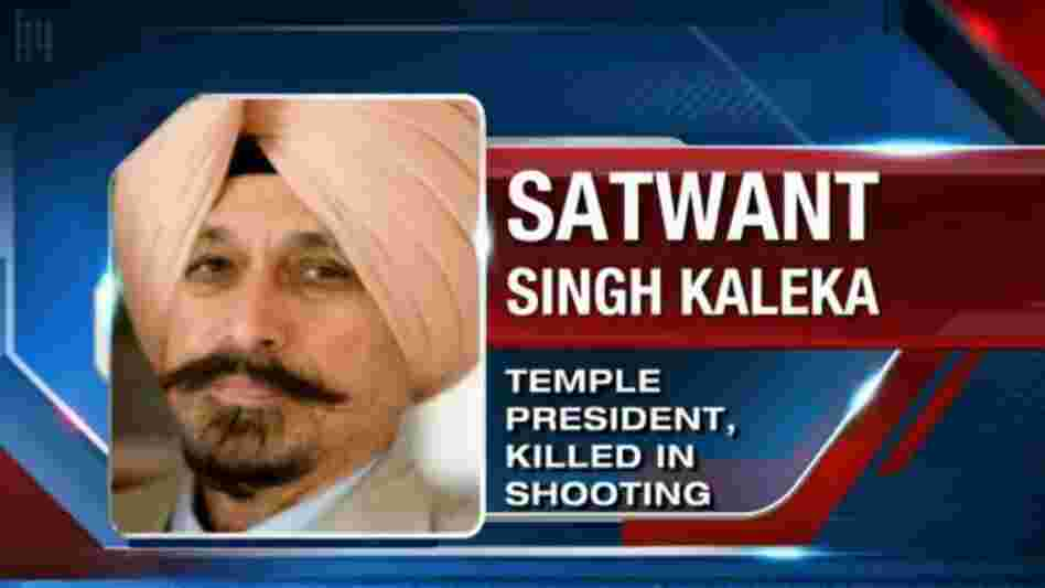 Satwant Singh Kaleka, in an image broadcast by Milwaukee's TMJ4-TV.